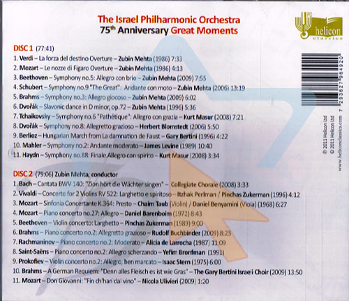 75th Anniversary Great Moments by The Israel Philharmonic Orchestra