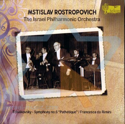 "Tchaikovsky: Symphony No. 6 ""Pathétique"" / Francesca da Rimini by The Israel Philharmonic Orchestra"