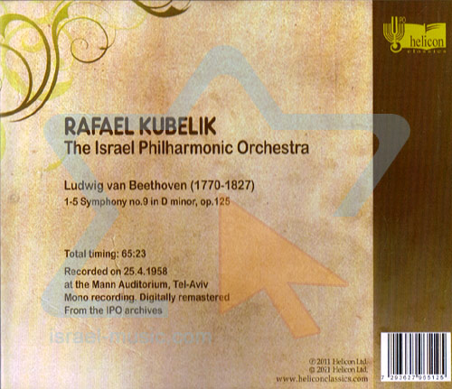 Beethoven: Symphony No. 9 by The Israel Philharmonic Orchestra