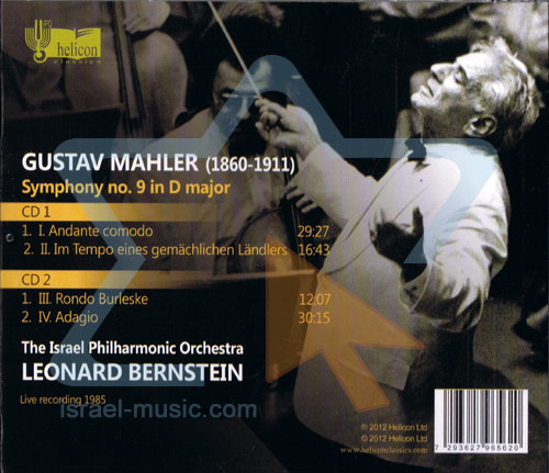 Mahler: Symphony No. 9 Par The Israel Philharmonic Orchestra