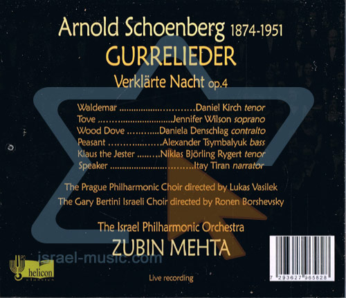 Scoenberg: Gurrelieder, Verklärte Nacht Op. 4 by The Israel Philharmonic Orchestra