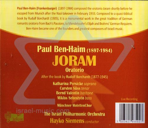 Paul Ben-Haim: Joram oratorio by The Israel Philharmonic Orchestra