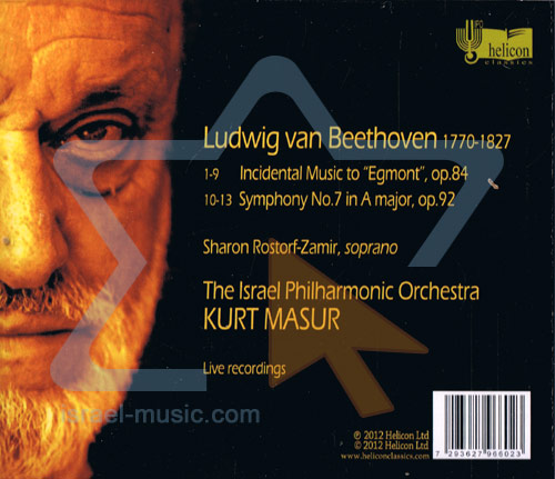 """Beethoven: Symphony No. 7 / Incidental Music to """"Egmont"""" by The Israel Philharmonic Orchestra"""