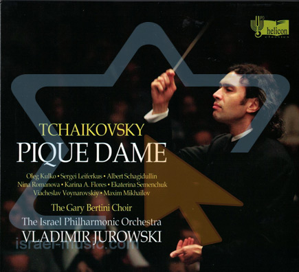Tchaikovsky: Pique Dame by The Israel Philharmonic Orchestra