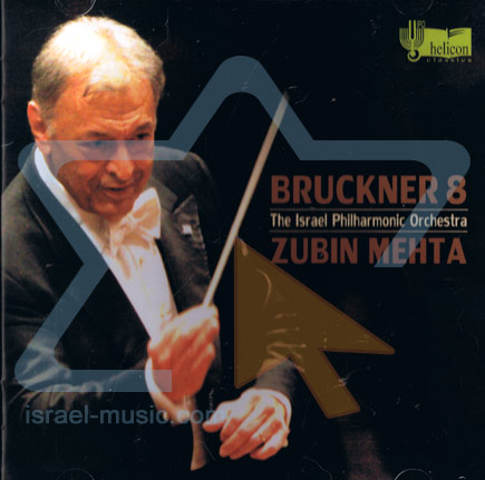 Bruckner: Symphony No. 8 in C Minor by The Israel Philharmonic Orchestra
