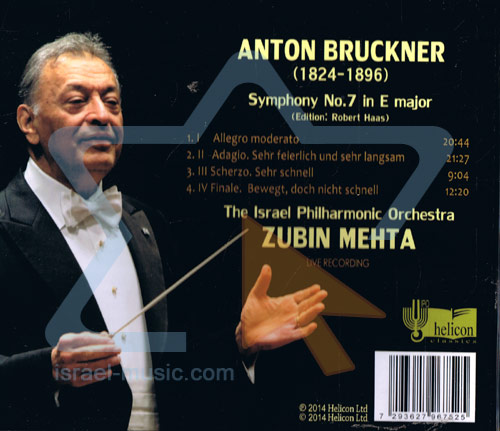 Bruckner: Symphony No. 7 in E Major - The Israel Philharmonic Orchestra