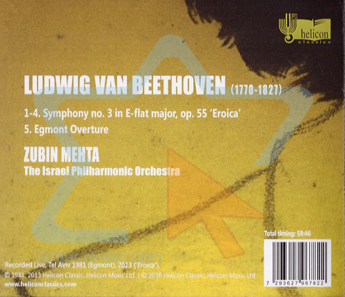Beethoven: Symphony No. 3 'Eroica' by The Israel Philharmonic Orchestra