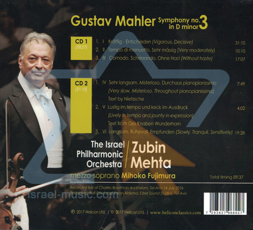 Mahler: Symphony No. 3 Par The Israel Philharmonic Orchestra