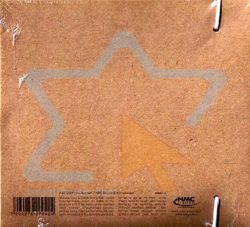 Basement Recordings - Part 1 by Eric Berman
