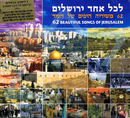 62 Beautiful Songs Of Jerusalem - Various
