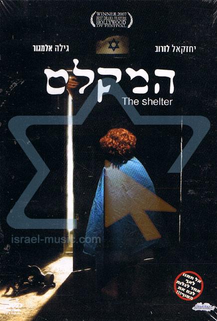 The Shelter Par Various