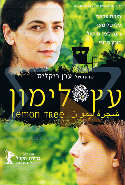 Lemon Tree Par Various
