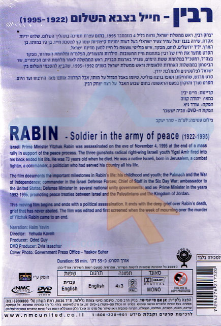 Rabin - Soldier in the Army Of Peace by Yitzhak Rabin