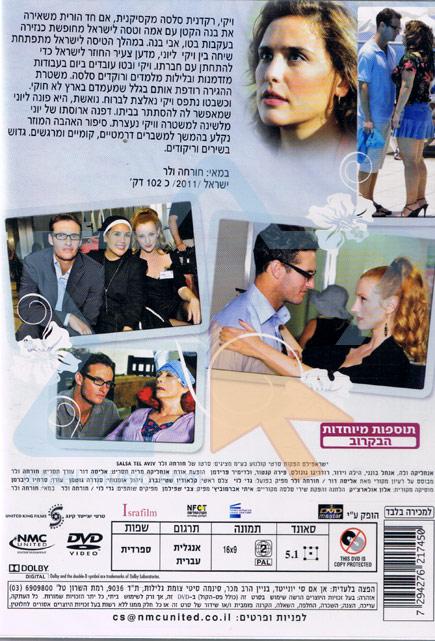Salsa Tel Aviv by Various