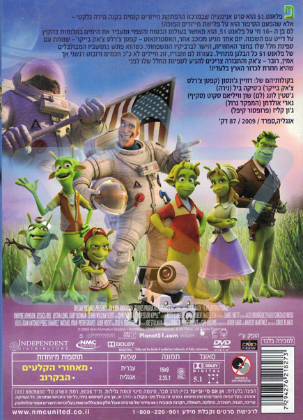 Planet 51 by Various