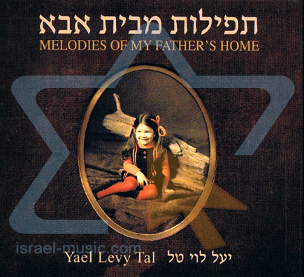 Melodies Of My Father's Home Par Yael Levy Tal