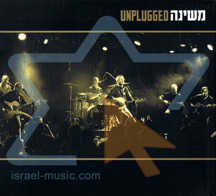 Unplugged by Mashina