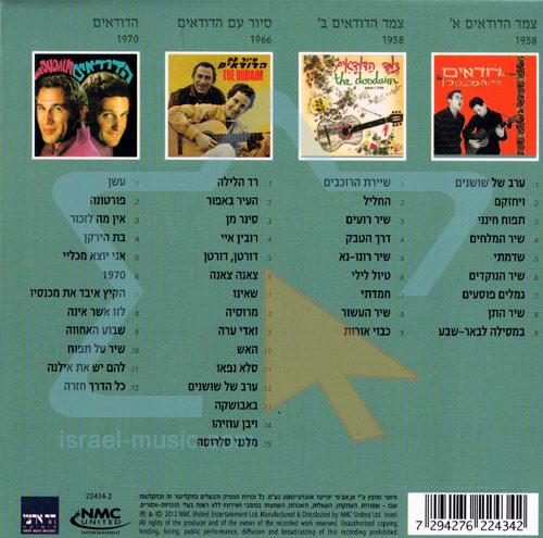 The Original Albums Par The Dudaim