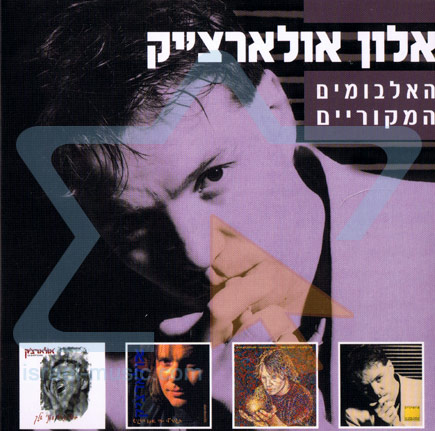 The Original Albums by Alon Olearchick