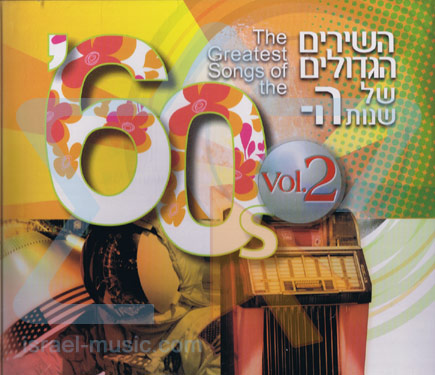 The Greatest Songs of the '60s - Vol. 2 by Various