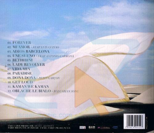 7 by Ishtar