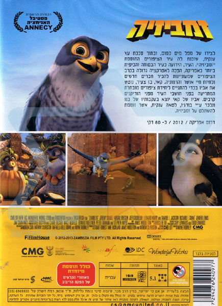 Zambezia by Various