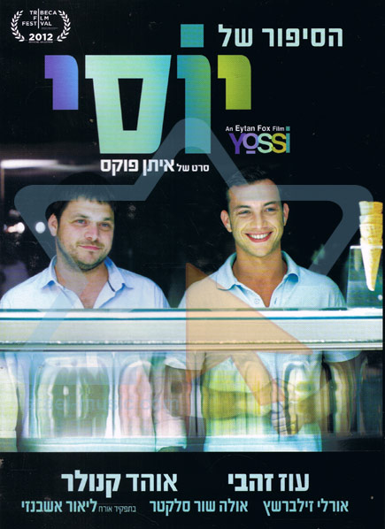 Yossi by Various