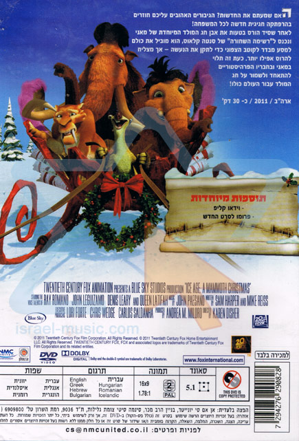 Ice Age: A Mammoth Christmas by Various