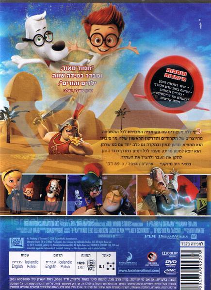 Mr. Peabody & Sherman Par Various