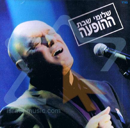 The Concert के द्वारा Shlomi Shabat