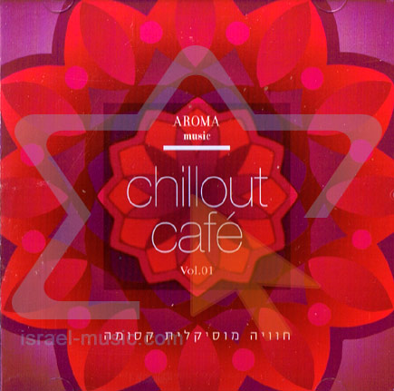Chillout Cafe Vol. 1 by Various