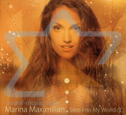 Step Into My World by Marina Maximilian