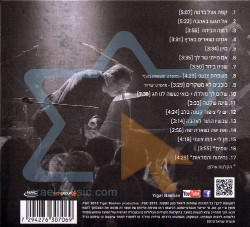 Live at Zappa Club by Yigal Bashan