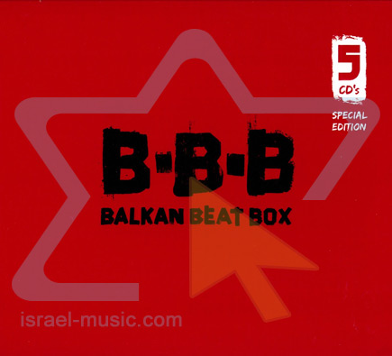 Balkan Beat Box Set - Balkan Beat Box