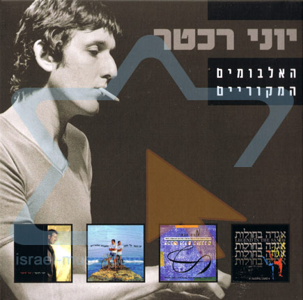 The Original Albums by Yoni Rechter