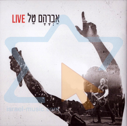 Live By Avraham Tal