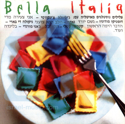 Bella Italia by Various
