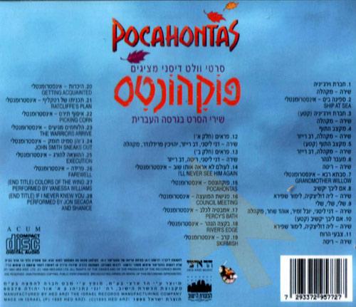 Pocahontas by Various