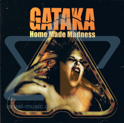 Home Made Madness by Gataka
