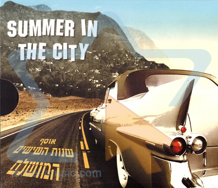 Summer in the City - The Best 60's Collection Par Various