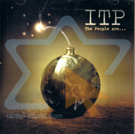 The Pepole Are... Par ITP