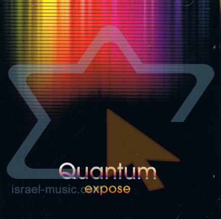 Expose by Quantum