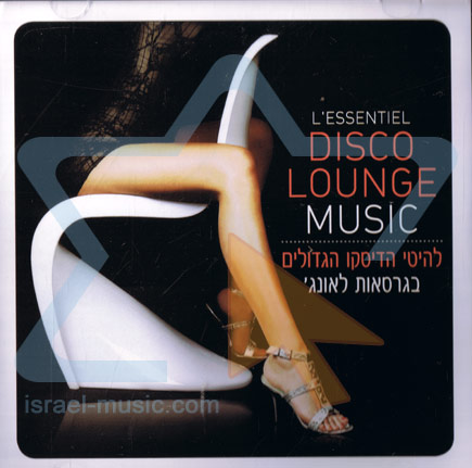 L'essential Disco Lounge Music by Various