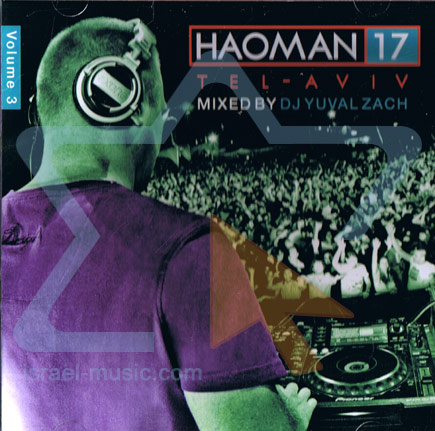 Haoman 17 Tel-Aviv Vol. 3 by DJ Yuval Zach