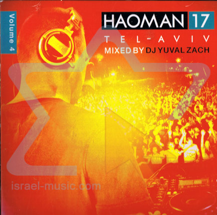 Haoman 17 Tel-Aviv Vol. 4 Par DJ Yuval Zach