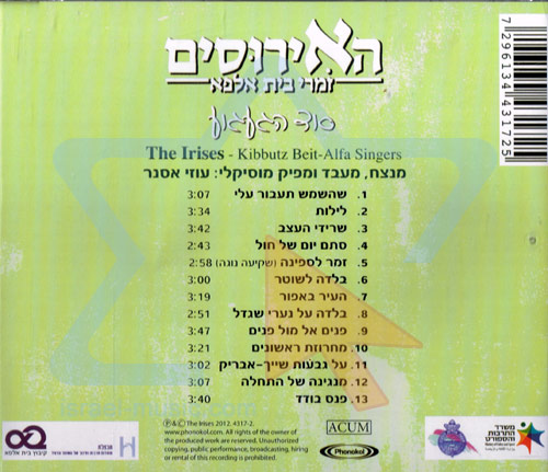 The Longing Secret Von The Irises - Kibbutz Beit-Alfa Singers