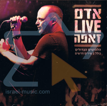 Zappa Live by Adam