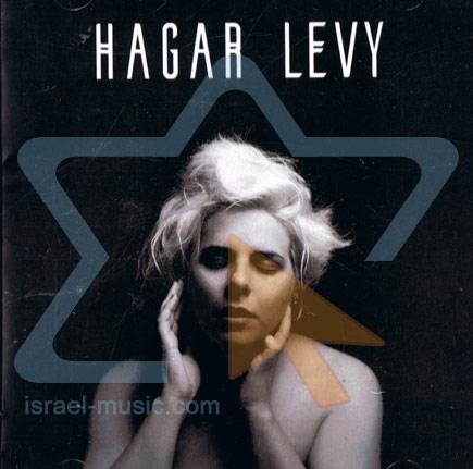 Hagar Levy by Hagar Levy