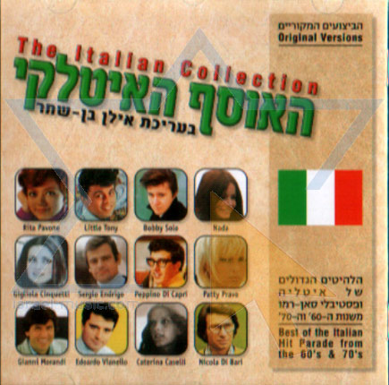 The Italian Collection 1 - Various