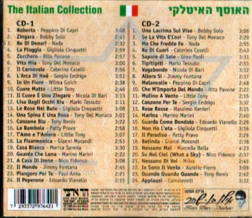 The Italian Collection 1 by Various